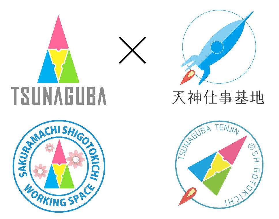 tsunaguba-shigotokichi