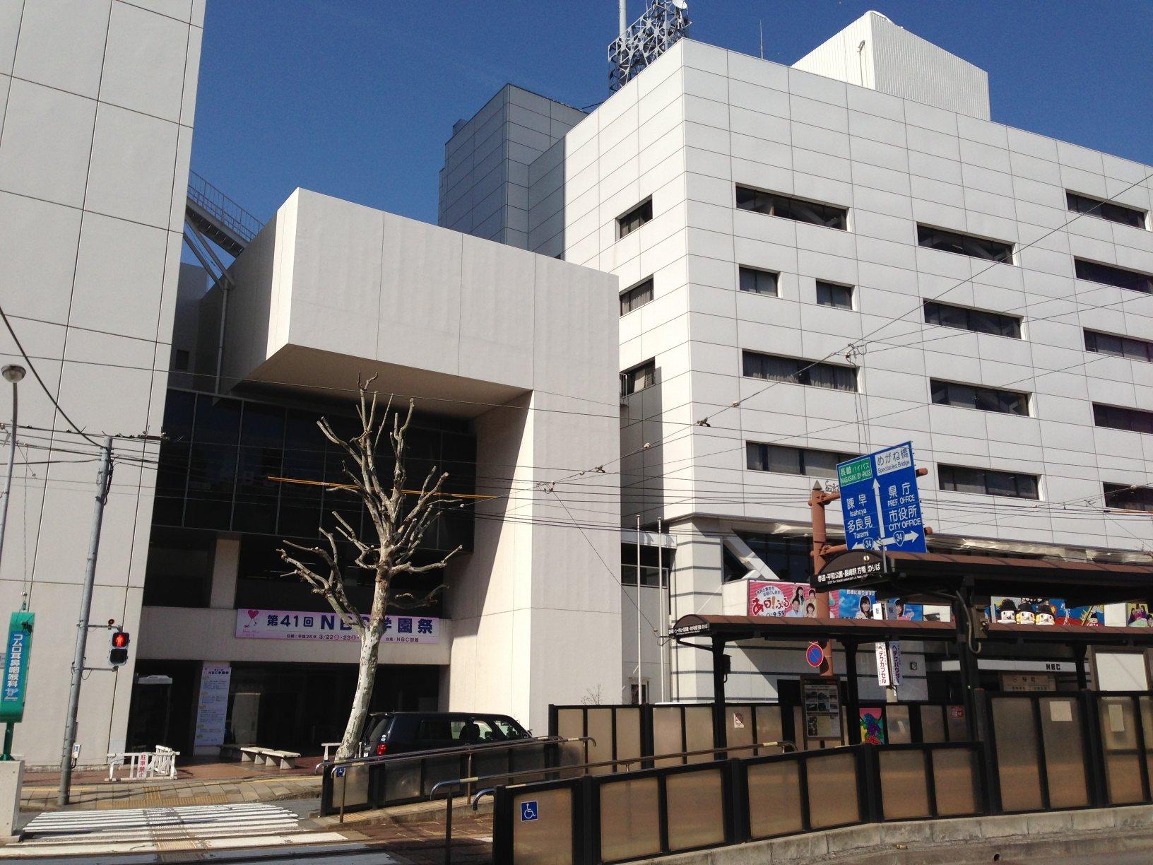 桜町電停とNBC