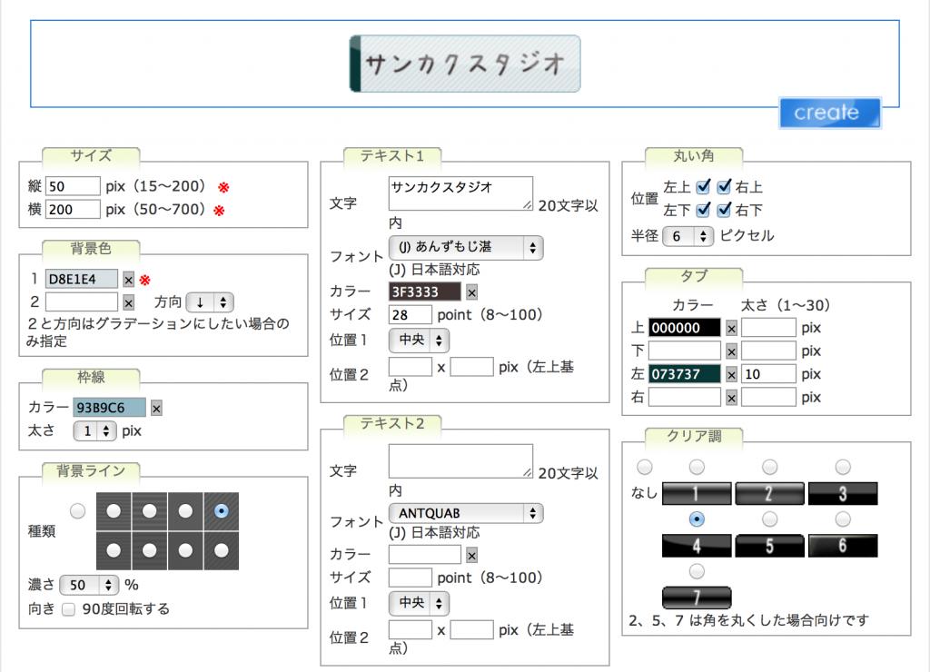 スクリーンショット 2013-04-25 15.18.32