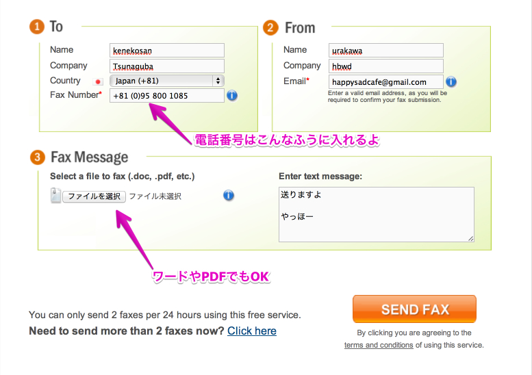 Send a Free Fax | My Fax Online Faxing Service | MyFax 2013-08-01 15-13-33