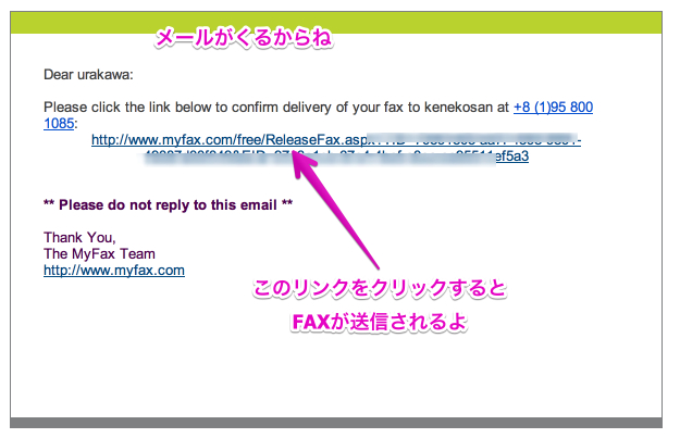 MyFax Free Delivery Confirmation - Attention Required - happysadcafe@gmail.com - Gmail 2013-08-01 15-33-29