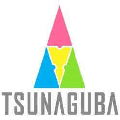 ツナグバサンカク~長崎のコワーキングスペース